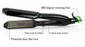 Portable Nice Design Hair Straightener