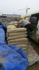 郑州厂家直接供应环氧树脂灌浆料