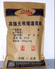 郑州灌浆料厂家供应平顶山灌浆料