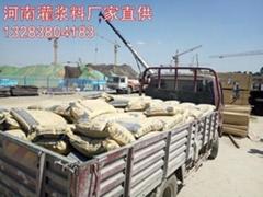 郑州桥梁专用高强自流灌浆料