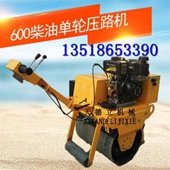 回填土壓實修瀝青路面壓土600手扶式柴油單輪壓路機