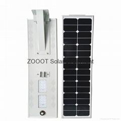 6米7米8米锂电池新农村建设一体化太阳能公路灯