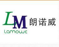 lamowe industrial co.,ltd