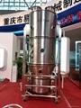 PGL-C series spray dryer granulator 3C-120C Series Chemical Machinery