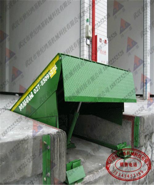 固定式液壓登車橋 1