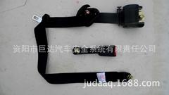 Emergeny lock 3-points seat belt& truck seat belt