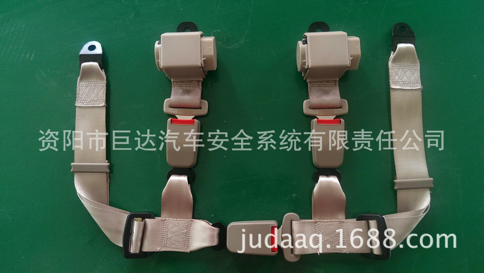 4- point with retractor seat belt racing car safety belt 2
