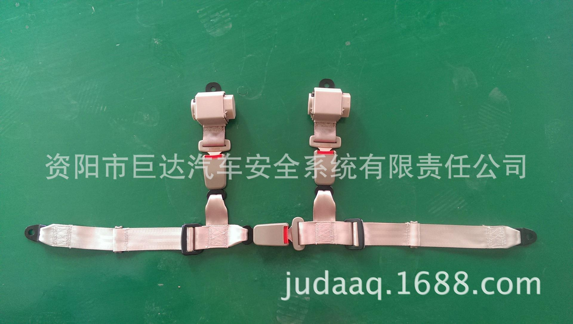 4- point with retractor seat belt racing car safety belt 3
