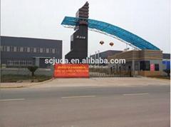 Ziyang Juda Automotive Safety System Co., Ltd.