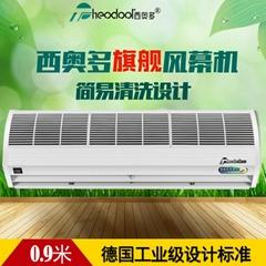 郑州供应西奥多风幕机FM-1209T厂家批发