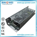 5VAC 5Amp CCTV Switching Power Supply
