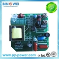cctv power supply - DC 12v 5amp UL -