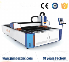 fiber laser metal cutting machine price for carbon stainless aluminum sheet wit
