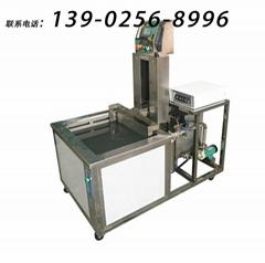三达工业型半自动超声波清洗机