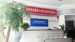 Shenzhen Yangda Security Co.,Ltd