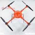 Long Flight Time Waterproof Quadcopter
