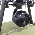 X18 EO/IR Sensor Infrared Night Vision