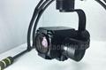 1080P 12X  Optical Stellar Gimbal Aerial