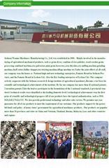Sichuan Wanma Machinery Manufacturing Co., Ltd