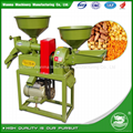 WANMA2154 High Capacity Automatic Small Rice Milling Machine 1
