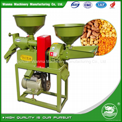 WANMA2154 High Capacity Automatic Small Rice Milling Machine