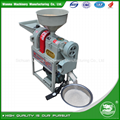 WANMA2971 Efficiency Satake Rice Mill