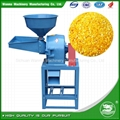 WANMA4743 Lowest Price Machine For