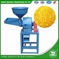 WANMA4743 Lowest Price Machine For