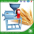 WANMA3133 Commercial Wheat Compact Flour