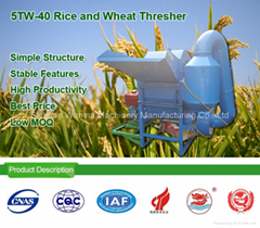 WANMA5TW-40 Rice And Wheat Threshing
