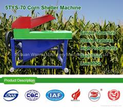 WANMA 5TYS-70 Multifunction Corn Peeler