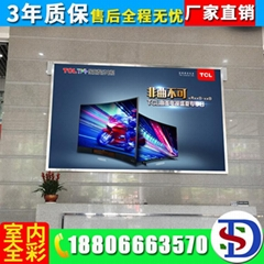 室內P3高清全彩led顯示屏學校酒店車站led電子屏定製