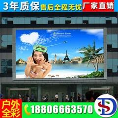 戶外P10全彩led廣告顯示屏 商場體育館led大屏幕廠家直銷
