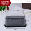 6寸方形 PET透明蛋糕盒 1