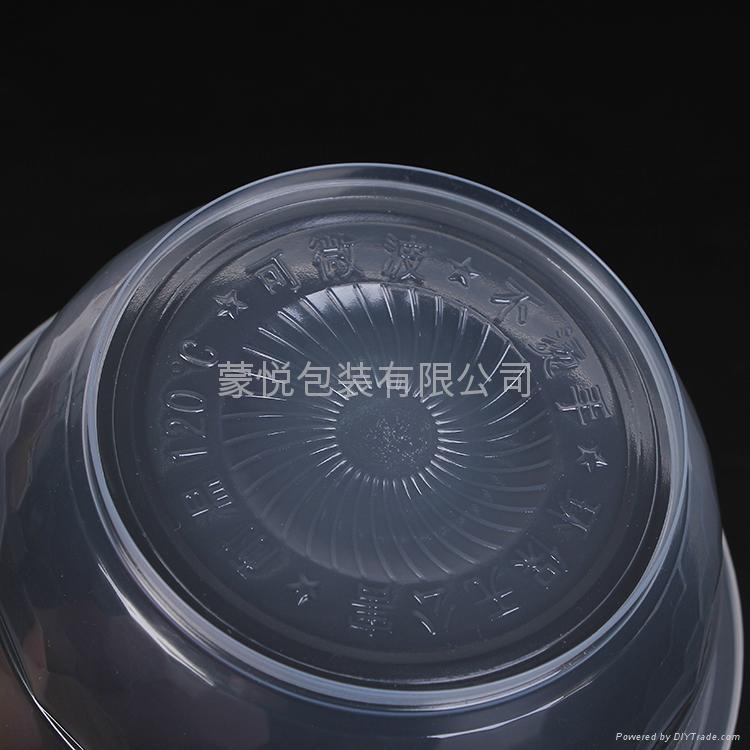 环保PP塑料钻石碗 600/箱 3