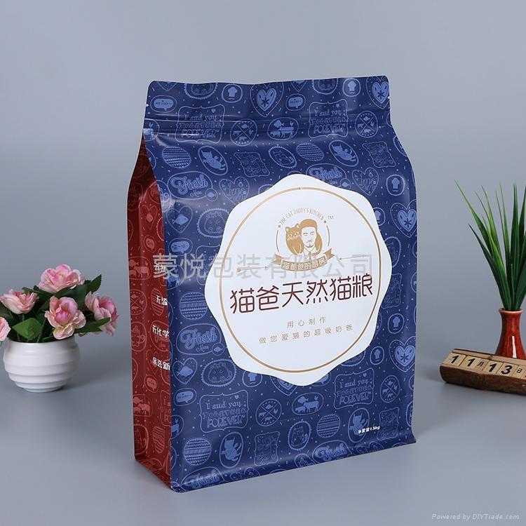 猫狗粮食品塑料包装袋自立自封  2