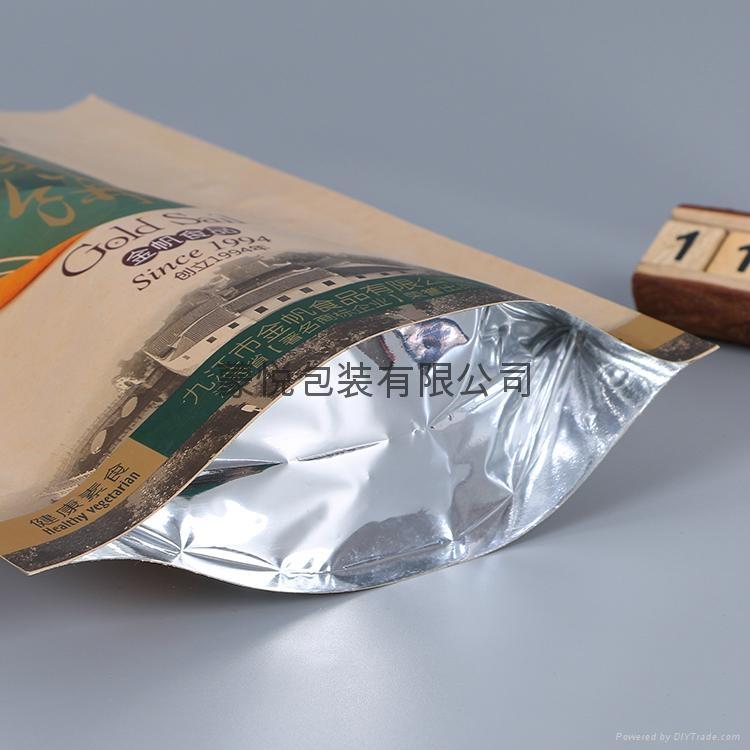休闲食品包装袋 4