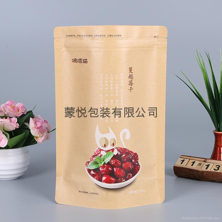 休闲食品包装袋 2