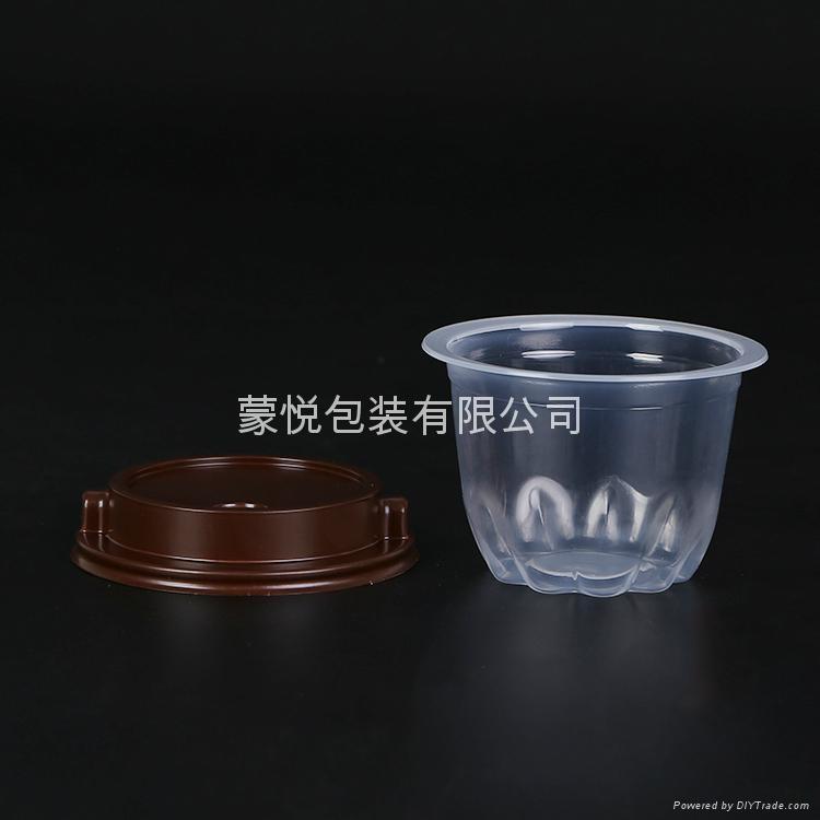 带盖银耳羹塑料包装杯 2