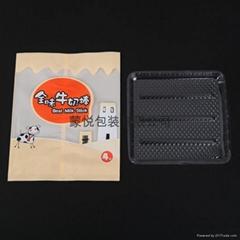 吸塑内托透明包装盒