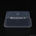 透明塑料环保打包盒 3
