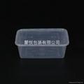 透明塑料环保打包盒 4