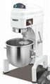 20 Liter Food Mixer with Safety Guard
