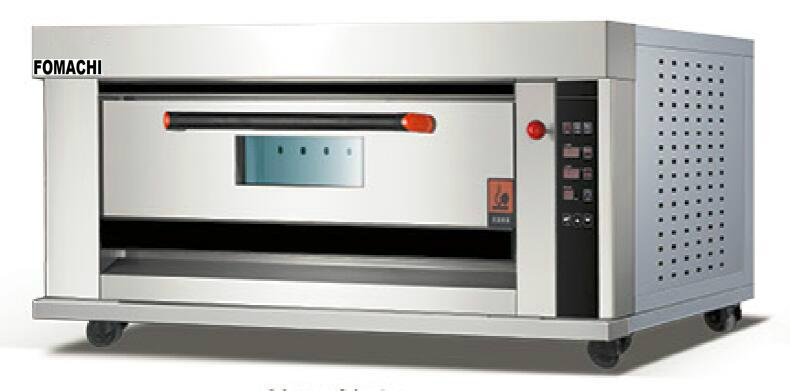 Electric Deck Oven 1 Deck 2 Trays FMX-O120A 4