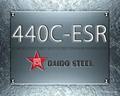 440C高镜面耐腐蚀不锈钢