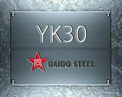 東莞模具鋼材YK30