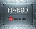 供应苏州进口模具钢材NAK80