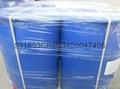 聚合氯化铝 5