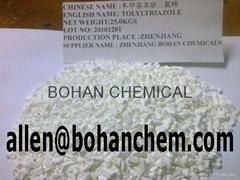 Methyl benzotriazole (TTA) 99.8% for Antirust Oil (CAS: 29385-43-1)