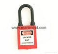 G11DP 38cm Nylon dustproof safety Padlock